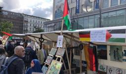 يوم فلسطيني في برلين - وكالات