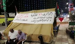 مُخيّم البقعة: إحياء ذكرى مرور (71) عاماً على النكبة