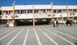 مدرسة جمال طربيه في سخنين