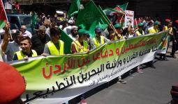 تظاهرات حاشدة في الأردن رفضاً لـ