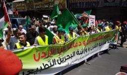 اعتصامات في الأردن ضد ورشة المنامة ومشاركة عمّان فيها