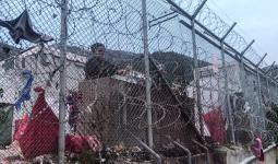 سجن جزيرة رودوس - صورة أرشيفية