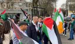 وقفة أمام السفارة الأمريكية في دبلن - 1 شباط / فبراير 2020