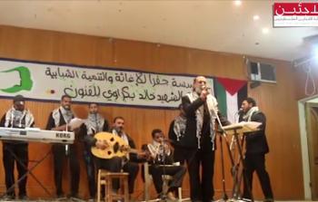 فرقة الشهيد خالد بكراوي لأداء الأغاني الوطنية والتراثية جنوب العاصمة دمشق