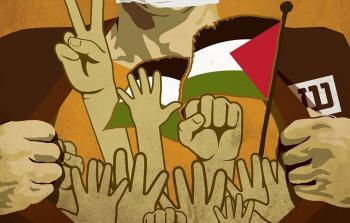#إضراب_الكرامة