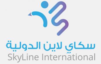 مؤسسة دوليّة تُندد بتجميد الاحتلال نشاط كتلة