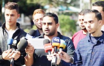 طلبة الجامعات الفلسطينية في غزة يُطلقون مبادرة
