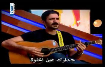 مخيم عين الحلوة.. استنكار الأهالي ردا على LBCوالمطالبات بإزالة الجدار مستمرة