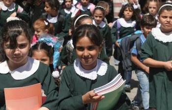 المدارس الفلسطينية تُحقق المستويات الأفضل على مستوى الشرق الأوسط وشمال افريقيا