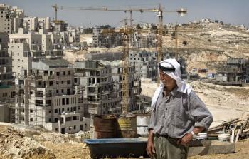 إدانات دولية لقرارات الاحتلال الأخيرة الرامية للتوسع الاستيطاني في الضفة المحتلة