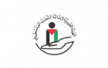الهيئة الخيرية تعالج أهالي مخيم اليرموك
