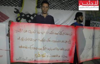 جانب من اعتصام أهالي مخيم اليرموك