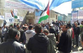 صورة أرشيفية للاعتصام امام مكتب مدير الاونروا في مخيم نهر البارد