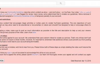 رسالة اليوتيوب لقناة بوابة اللاجئين حول حذف الفيديو