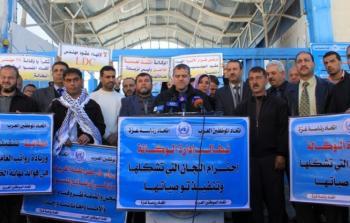 تظاهرة حاشدة وإضراب شامل في غزة وشمال الضفة المحتلة