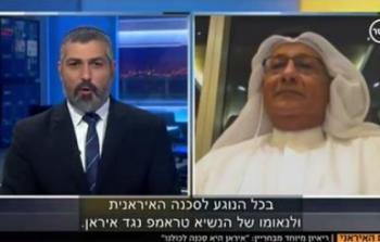 صحفي بحريني في لقاء تطبيعي مع القناة الصهيونية العاشرة