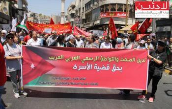 جانب من المسيرة التضامنية مع الحركة الوطنية الأسيرة