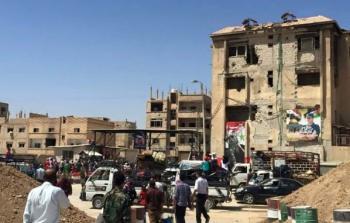 مخيم الحسينية، ريف دمشق
