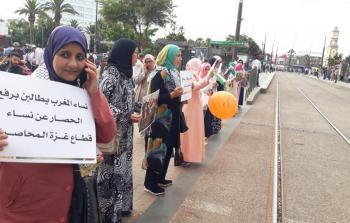 من السلسلة البشرية النسوية في المغرب