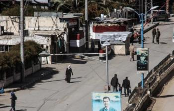 جنوب دمشق