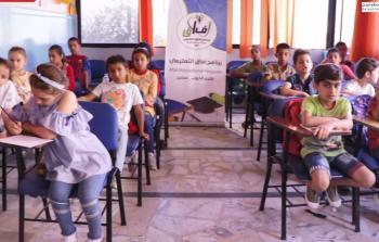 مركز آفاق التعليمي