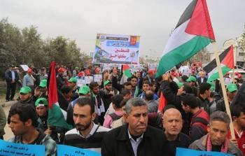تظاهرة قرب حاجز بيت حانون في ذكرى يوم الأرض