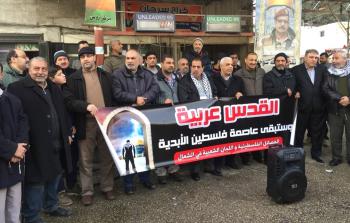 جانب من الاعتصام في مخيم البداوي