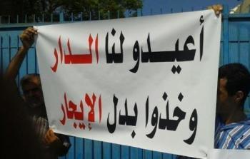 احدى الشعارات التي رفعت خلال اعتصام اهالي مخيم نهر البارد