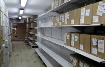 صورة أرشيفية لإحدى مستودعات الأدوية في قطاع غزة