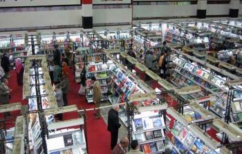 فعاليات ثقافية ومناقشة كُتب في مشاركة فلسطين بمعرض القاهرة الدولي للكتاب