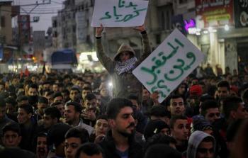 صورة من احتجاجات سابقة في القطاع