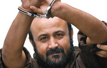 أغلبية ساحقة في تصويت فتح لصالح مروان البرغوثي