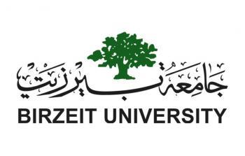 معهد الحقوق في جامعة بيرزيت يُنظّم لقاء قانوني حول وضع