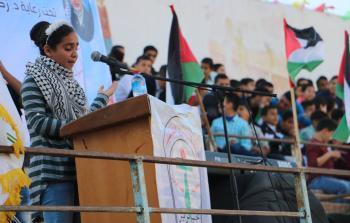 اللجنة الشعبية في مخيّم المغازي تُكرّم الطلبة المتفوّقين