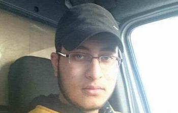 الشهيد حسين سالم أبو غوش