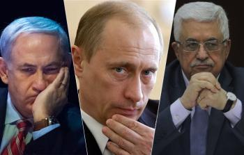 استمرار مساعي روسيا لعقد لقاء ثلاثي بين عباس ونتنياهو في موسكو