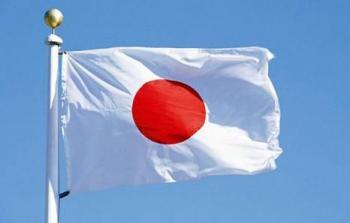 اليابان ترفع مُساهمتها لـ