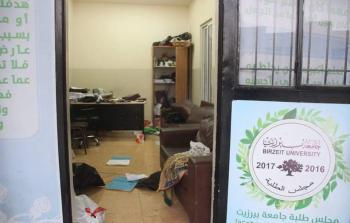 قوات الاحتلال تقتحم جامعة بيرزيت وتصادر محتويات للأطر الطلابية