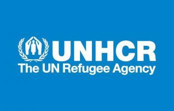 مفوضية اللاجئين في الامم المتحدة