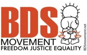 لجنة المقاطعة تدعو لمحاسبة تجار ومسؤولين فلسطينيين مُطبّعين