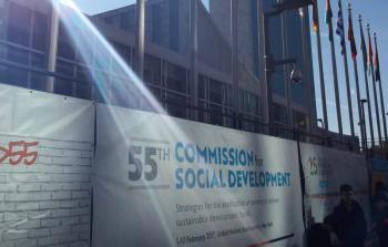 الأمم المتحدة تتبنّى بياناً لمركز العودة الفلسطيني خلال مشاركته بأعمال لجنة التنمية الاجتماعية