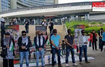 جانب من اعتصام الناشطين الفلسطينيين