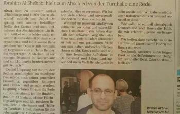 لاجئ فلسطيني من مخيم خان الشيح يلفت أنظار صحف ألمانيّة