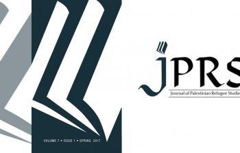 مركز العودة الفلسطيني يُطلق عدد جديد من مجلة