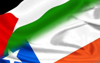 إطلاق حملة دولية من مقر البرلمان التشيلي لمطالبة بريطانيا بالاعتذار عن