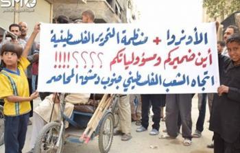 مناشدات عائلات فلسطينية في بلدات شرقي دمشق