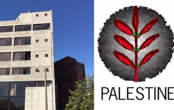 متحف الهولوكست الفلسطيني.. مشروع لمواجهة محاولات تشويه التاريخ ونفي الوجود الفلسطيني