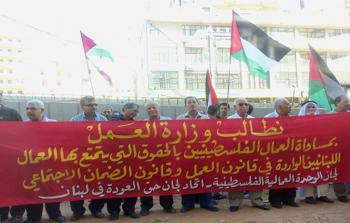 قانون العمل اللبناني يحرم اللاجئين الفلسطينيين في لبنان من 73 مهنة (أرشيفية)