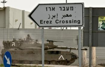 حاجز بيت حانون شمالي قطاع غزة