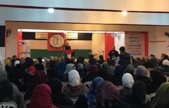الصورة خلال الحفل الذي نظمته جمعية النجدة الاجتماعية